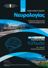 335. 28th National Conference of the Hellenic Neurological Society