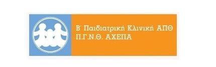 b-paidiatriki-kliniki-apth-axepa.jpg