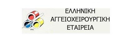 elliniki-aggeioxeirourgiki-etairia.jpg