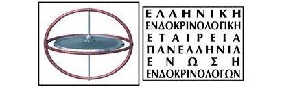 elliniki-endokrinologiki-etairia.jpg