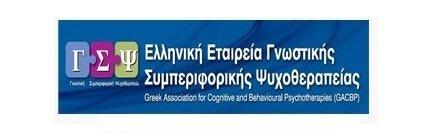 elliniki-etairia-gnwstikis-psyxotherapias.jpg