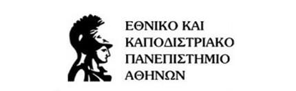 ethniko-kapodistriako.jpg