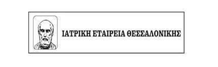 iatriki-etairia-thessalonikis.jpg