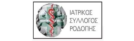 iatrikos-syllogos-rodopis.jpg