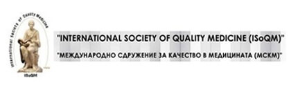 international-society-of-quality-medicine.jpg