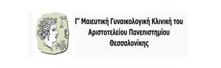 maieutiki-gynaikologiki-kliniki-aristoteleiou.jpg