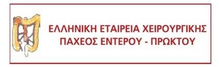 xairourgiki-paxeous-enterou-proktou.jpg