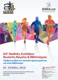 24th International Congress on Physical Education & Sport Science
