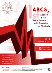 231. 1st ABCS3   -  1st Applied Basic Clinical Seminar with Scenarios for Students